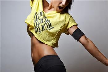 Mes exercices minceur : je brûle des calories !
