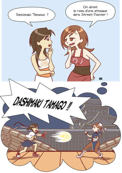 le tamagoyaki par l'illustratrice dreamy.