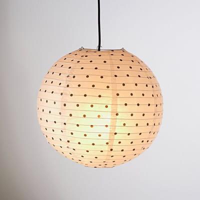 Lampion boule japonaise hosana la redoute 20 lampes en papier pour un clai - Lampe boule japonaise ...