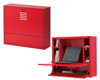 Poste de travail secret 15 produits pour gagner de la for Panier d ordinateur portable ikea