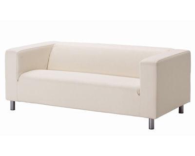 Un salon moins de 500 euros c 39 est possible un salon d co moins de 500 euros journal - Ikea offre 500 euros ...