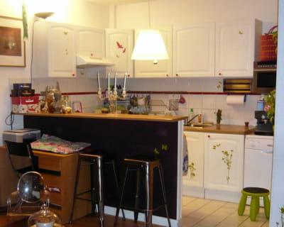 S 39 am nager un coin repas petite cuisine comment l - Coin repas petite cuisine ...