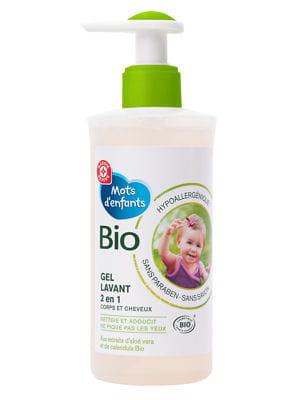 gel lavant bio 2en1 mots d 39 enfants de marque rep re 10 nouveaux soins bio pour b b journal. Black Bedroom Furniture Sets. Home Design Ideas